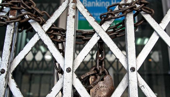 सरकारी बैंकों में शुक्रवार को हड़ताल, सेवाओं पर पड़ेगा असर