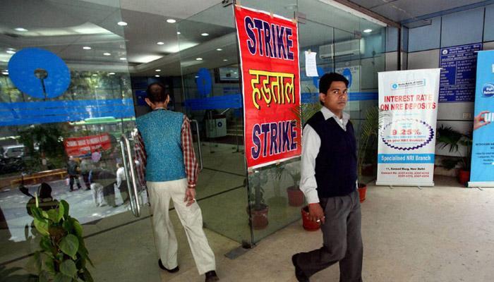 सरकारी बैंकों में आज हड़ताल, सेवाओं पर असर