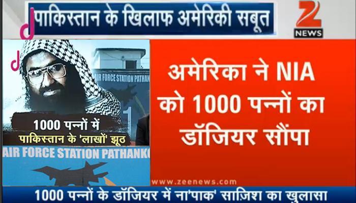 पठानकोट हमला: अमेरिका ने पाकिस्तान के खिलाफ भारत को दिए अहम सबूत, NIA को 1000 पन्नों का डोजियर सौंपा