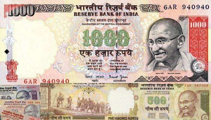 नोटों पर महात्मा गांधी के साथ किसी और की भी तस्वीर होगी? सरकार ने दिया जवाब