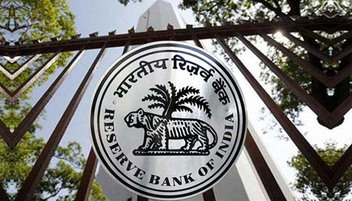 RBI ने वृद्धि अनुमान 7.6% पर बरकरार रखा, ग्लोबल असर के प्रति किया आगाह
