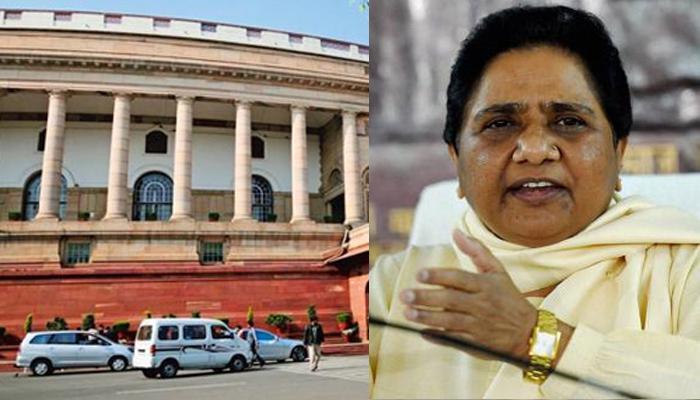 दलित मुद्दे पर आज लोकसभा में हंगामे के आसार, मायावती ने कहा- पीएम सदन में बयान दें