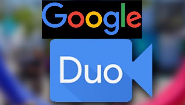 स्काइप, फेसटाइम से टक्कर लेने के लिए गूगल ने पेश किया 'डुओ'