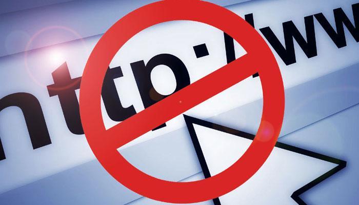 सावधान! प्रतिबंधित URL और टॉरेंट साइट पर जाने पर हो जाएगी 3 साल की सजा