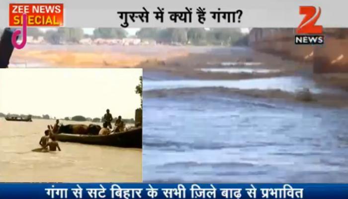 बिहार, यूपी और बंगाल में गंगा खतरे के निशान से ऊपर, बाढ़ से कई जिले प्रभावित