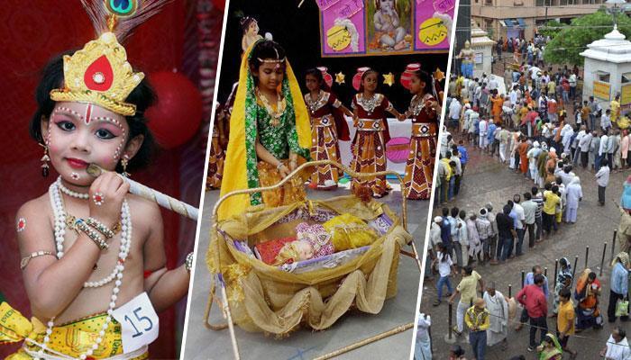 तस्वीरों में- देश भर में जन्माष्टमी उत्सव
