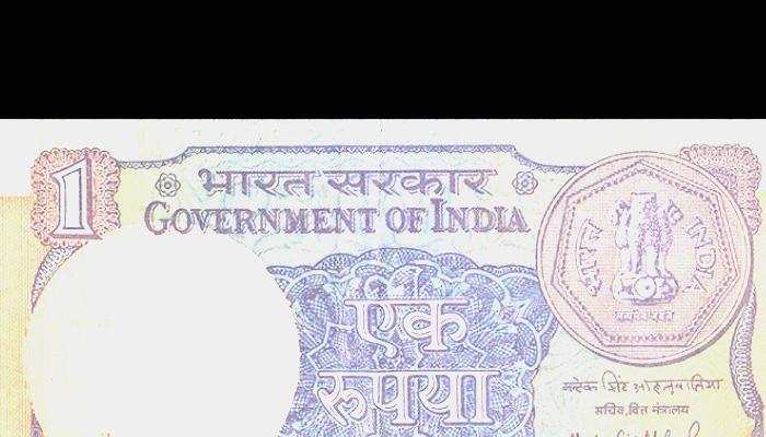 1 रुपए का नोट आपको बना सकता है करोड़पति बशर्ते...!