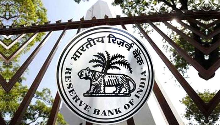 बैंकों ने रिजर्व बैंक के बड़े कर्जदारों को ऋण देने संबंधी नये नियमों पर जताई चिंता
