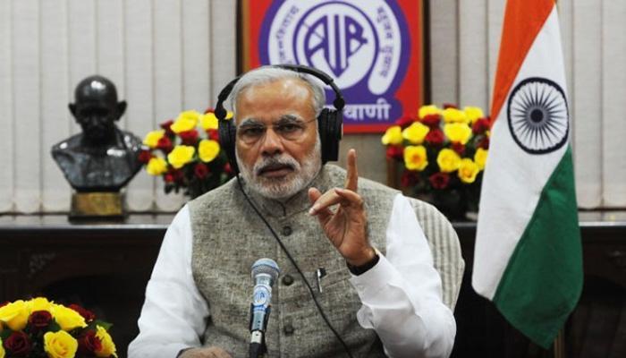 'मन की बात': कश्मीर के लोगों की तरफ PM ने फिर बढ़ाया हाथ, बोले- 'एकता और ममता' समस्या हल करने का मूल मंत्र