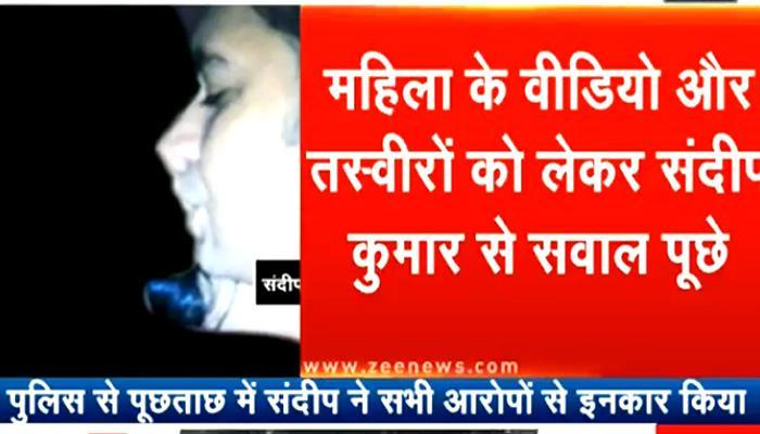 सेक्स सीडी मामला : संदीप कुमार को 1 दिन की पुलिस हिरासत, पूर्व मंत्री ने कहा, 'मुझ पर लगे आरोप बेबुनियाद'