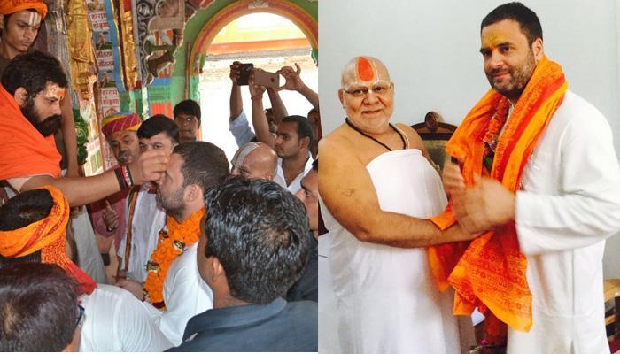 26 साल बाद राम की नगरी में 'गांधी परिवार'; किसान यात्रा के तहत अयोध्या पहुंचे राहुल गांधी, हनुमानगढ़ी मंदिर में की पूजा