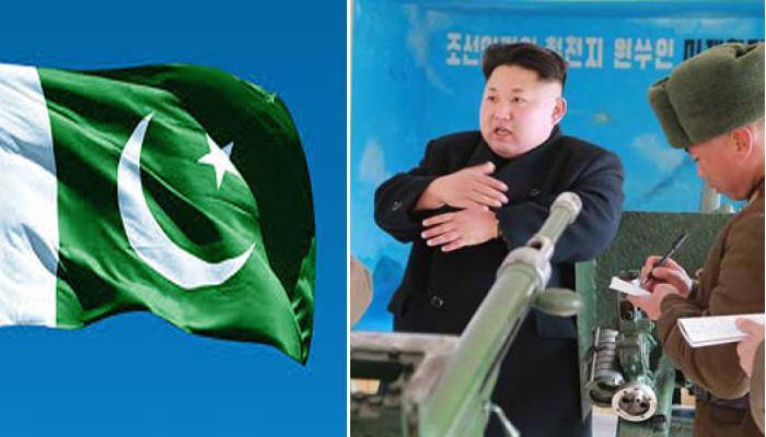 उत्तर कोरिया के परमाणु परीक्षण के बाद पाकिस्तान के खिलाफ नाराजगी बढ़ी : रिपोर्ट