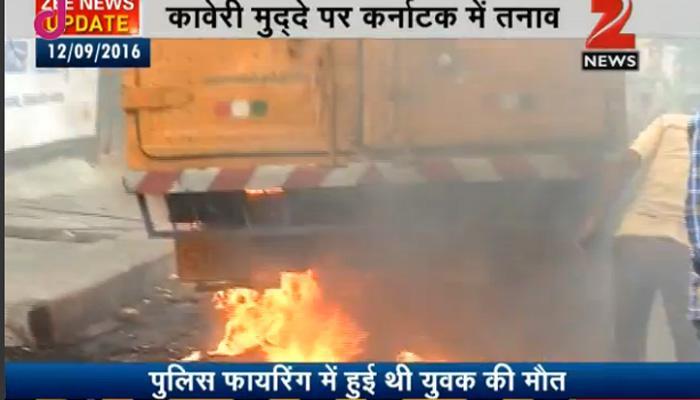 कावेरी जल विवाद: बेंगलुरु में हिंसक प्रदर्शन के बाद 16 जगहों पर कर्फ्यू, कर्नाटक के CM सिद्धारमैया ने बुलाई बैठक