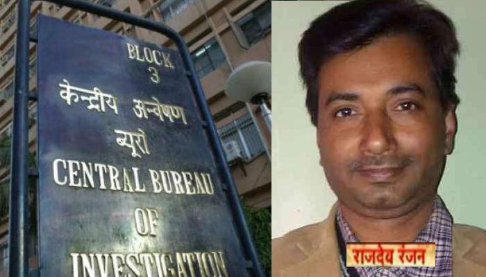 सीबीआई करेगी पत्रकार राजदेव रंजन हत्याकांड की जांच, शहाबुद्दीन भी शक के घेरे में