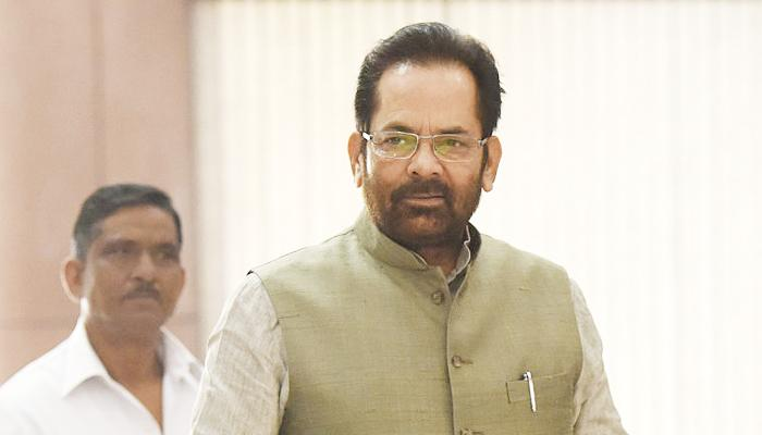 कांग्रेस पार्टी 'पोलिटिकल पाखंड' का 'पासवर्ड': मुख्तार अब्बास नकवी
