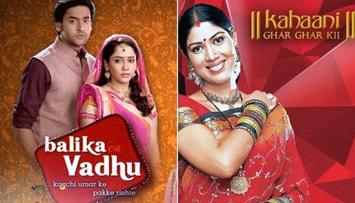 ये हैं भारत में अब तक के सबसे लंबे समय तक चलने वाले टेलीविजन कार्यक्रम