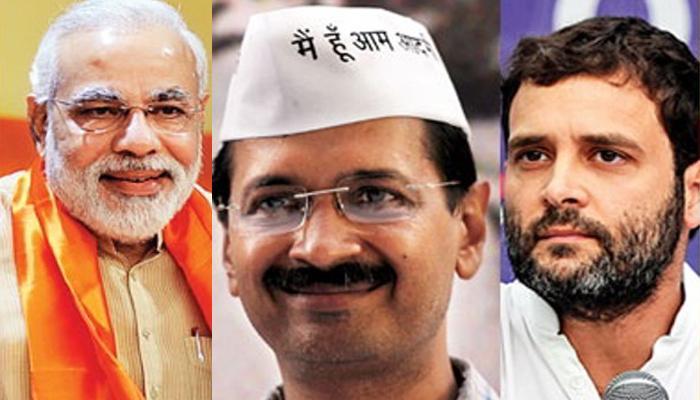कितने लोकप्रिय हैं मोदी, राहुल और केजरीवाल? ताजे सर्वे में आए रोचक तथ्य