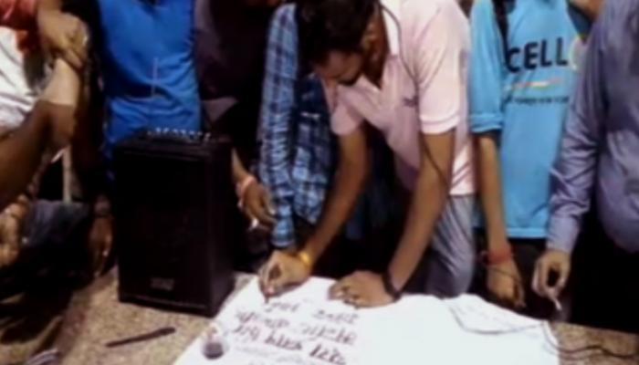 बजरंगदल के कार्यकर्ताओं ने क्यों खून से लिखा PM मोदी को ख़त