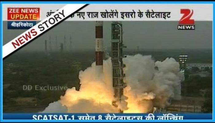 अंतरिक्ष में इसरो का '8 का दम', 8 सैटेलाइट्स लॉन्च