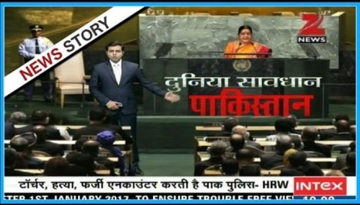 कश्मीर भारत का अभिन्न हिस्सा था, है और रहेगा: सुषमा स्वराज