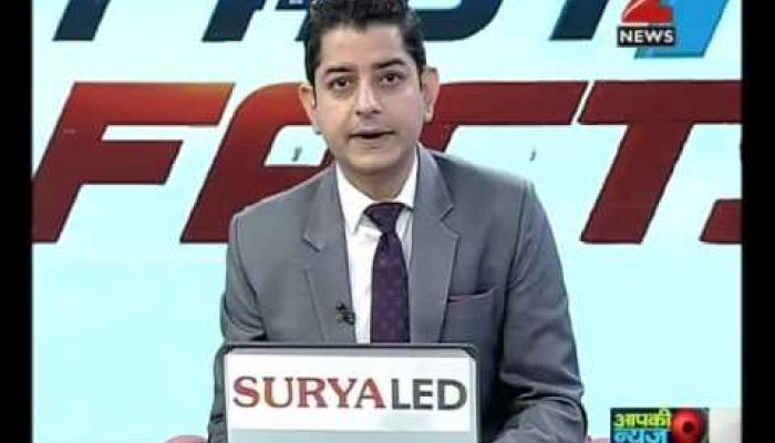 इस्लामाबाद में होने वाला SAARC सम्मेलन स्थगित: विकास स्वरूप