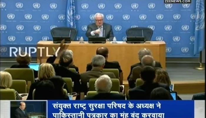 सर्जिकल स्ट्राइक के बाद तनाव: UNSC के अध्यक्ष ने पाकिस्तानी पत्रकार को सवाल पूछने से रोक दिया- देखें Video