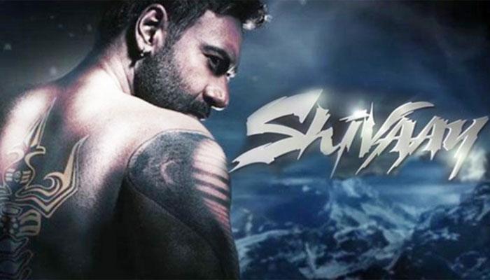 'शिवाय' के प्रोमोशन में जुटे अजय देवगन, कॉमिक पुस्तक श्रृंखला को करेंगे लॉन्च