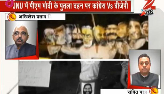 JNU फिर विवादों में, दशहरे पर रावण की जगह पीएम मोदी का पुतला फूंका, प्रशासन ने दिए जांच के आदेश