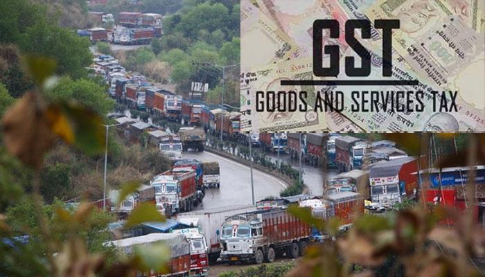 GST परिषद ने टैक्स की 4 दरों पर किया विचार विमर्श, हो सकती हैं 6, 12, 18 और 26%