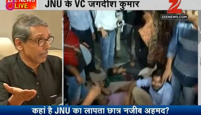 लापता छात्र को लेकर JNU में बवाल; बंधक बनाए गए वीसी ने छात्रों के आरोपों को बताया गलत
