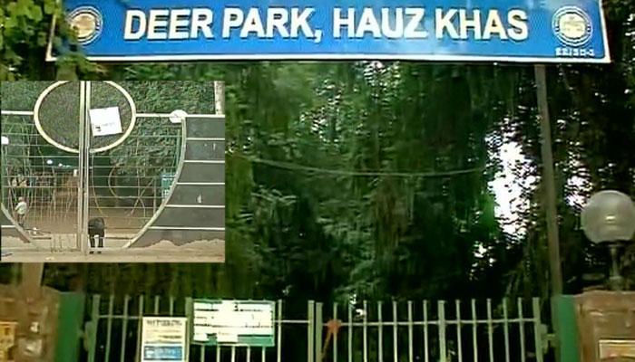 दिल्ली के डियर पार्क तक पहुंचा बर्ड फ्लू, मृत पक्षियों को नहीं छूने की सलाह
