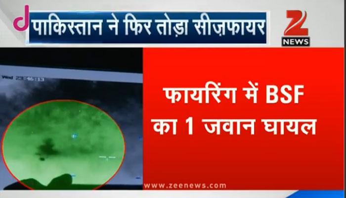 जम्मू-कश्मीर: कठुआ में पाकिस्तान ने फिर तोड़ा सीजफायर, जवाबी कार्रवाई में मारा गया एक पाक रेंजर
