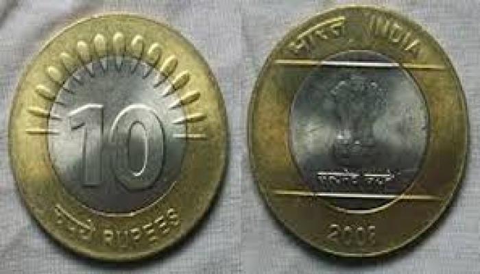 10 रुपये के सिक्कों में कोई गड़बड़ी नहीं: RBI