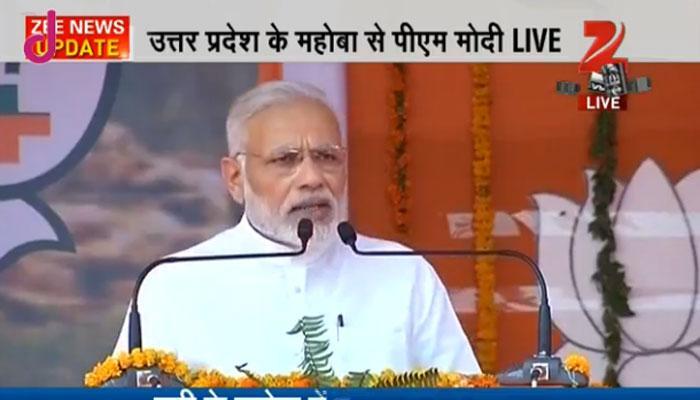 उत्तर प्रदेश को उत्तम प्रदेश बनाने के लिये सपा, बसपा के जाल से निकलें : PM मोदी