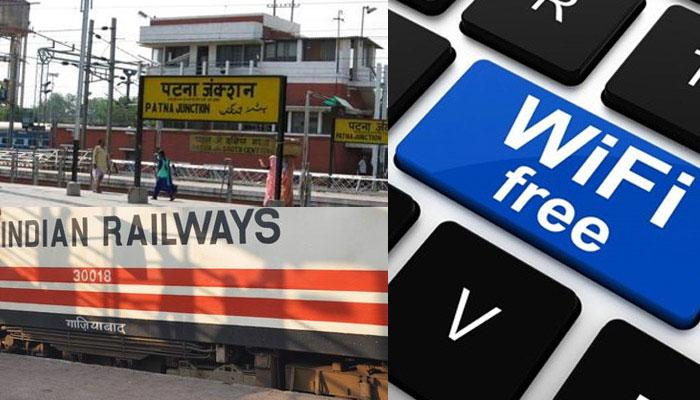पटना जंक्शन पर Wi-Fi यूजर्स के लिए ब्लॉक हुई पोर्न साइटें!
