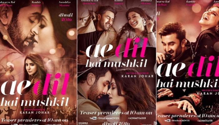 'ए दिल है मुश्किल' करन जौहर की अब तक की सबसे अच्छी फिल्म: करीना कपूर
