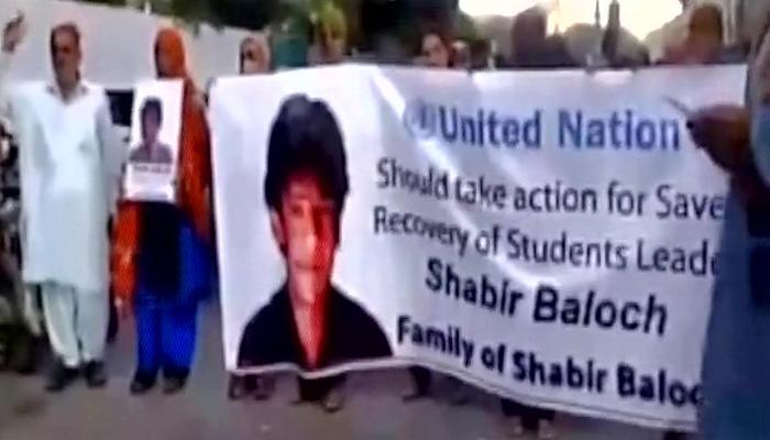 पाकिस्तानी दमन के खिलाफ कराची पहुंचा बलोच का गुस्सा, छात्र नेता शब्बीर की रिहाई के लिए विरोध-प्रदर्शन
