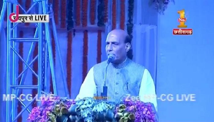 रमन सिंह ने करिश्मा कर दिखाया- राजनाथ