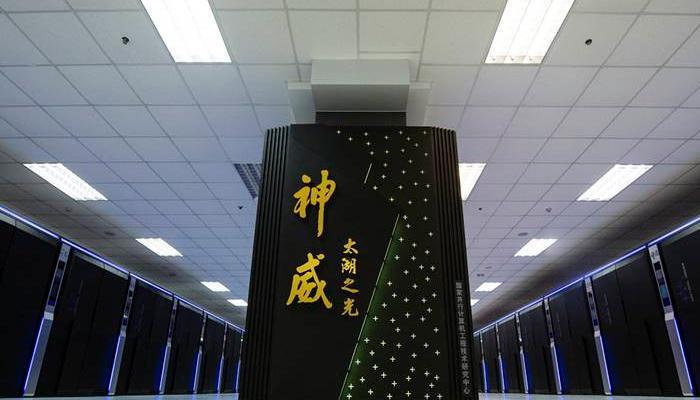 सबसे तेज सुपरकंप्यूटरों की सूची में चीन 8वीं बार रहा अव्वल