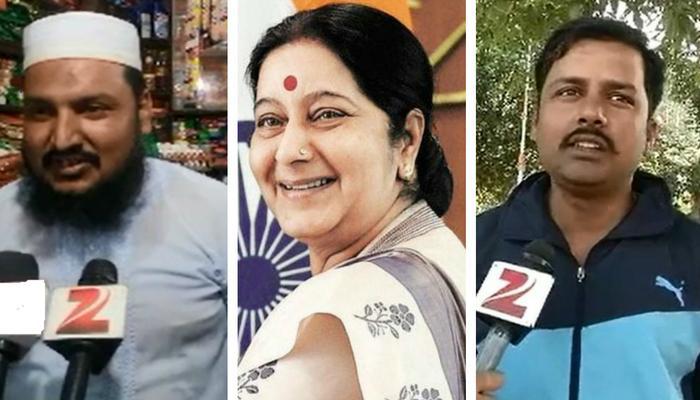 विदिशा की MP के लिए उमड़ा एमपी का प्यार