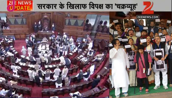 नोटबंदी: संसद में विपक्षी पार्टियों का हंगामा जारी, पीएम मोदी के बयान की मांग, जेटली बोले- चर्चा से भाग रहा विपक्ष