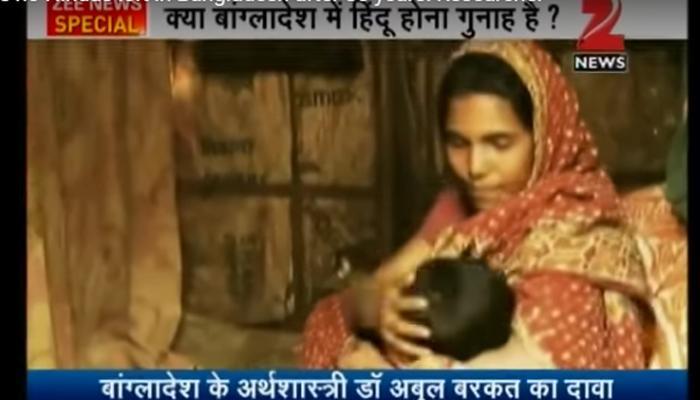अगले 30 वर्षों में पुरे बांग्लादेश में नहीं बचेगा एक भी हिंदू!, देखें वीडियो