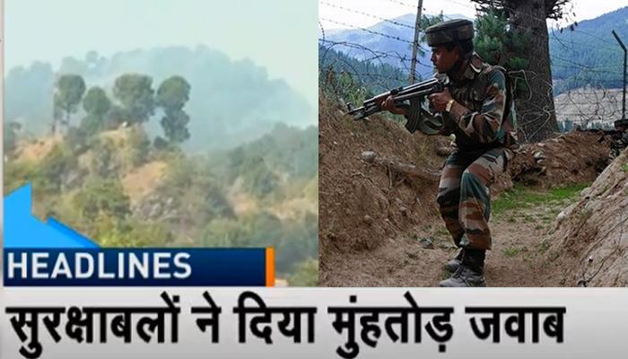 जम्मू-कश्मीर: शहीद के शव से बर्बरता के बाद पाकिस्तान ने फिर की गोलीबारी, भारतीय सेना ने की जवाबी कार्रवाई
