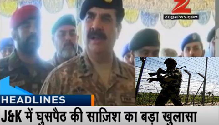 जम्मू-कश्मीर में आतंकी घुसपैठ की बड़ी साजिश, पाक आर्मी-आईएसआई का 'प्लान' बेनकाब