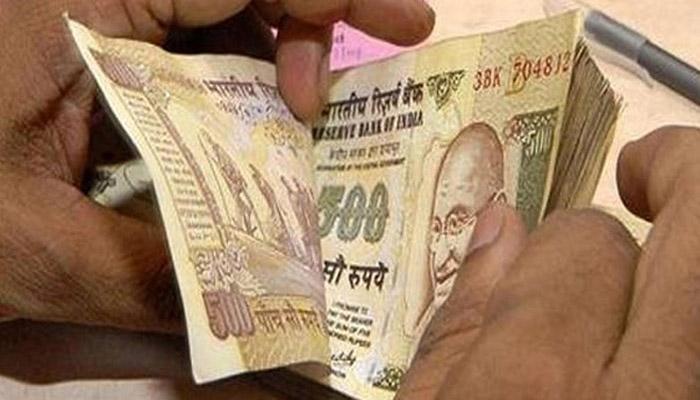 आज आधी रात से कहीं नहीं चलेंगे 500-1000 रुपये के पुराने नोट, कल से सिर्फ बैंकों में जमा और बदले जाएंगे