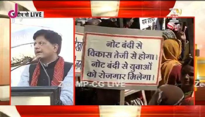 किसानों ने रैली कर नोटबंदी का किया समर्थन