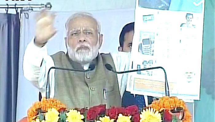 हम भ्रष्टाचार को बंद कर रहे हैं, विपक्ष भारत को : पीएम मोदी