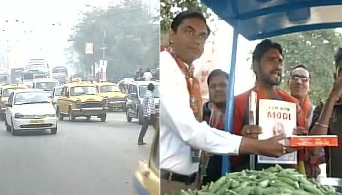 नोटबंदी : विपक्ष का 'आक्रोश दिवस' बेअसर, भाजपा ने 'फ्लॉप शो' बताया