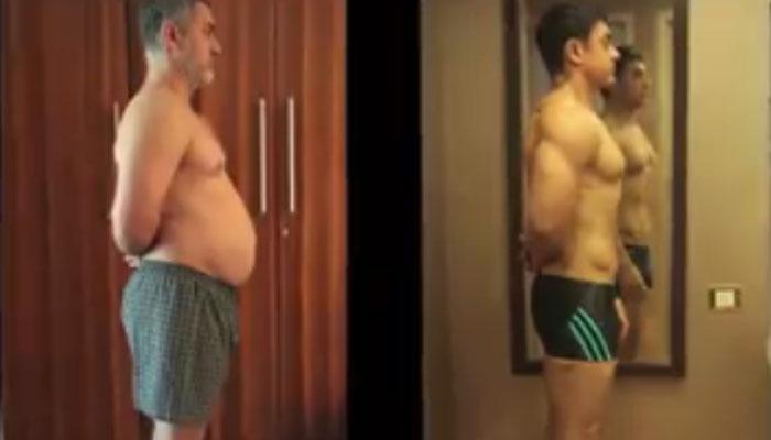 देखिए VIDEO: आमिर खान ने दंगल के लिए खुद को कैसे फिट बनाया? 97 किलो से सिक्स पैक्स!  फैंस को बताया 'फिटनेट का फंडा'