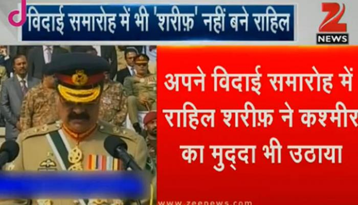 विदाई से पहले पाक आर्मी चीफ राहिल शरीफ की गीदड़भभकी- हमारी चुप्पी को कमजोरी न समझें, भारत को चुकानी होगी कीमत